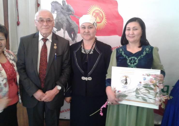 Кыргыздын кыраан кыздары
