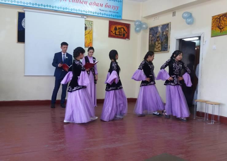 Кыргыз тили күнү 2016