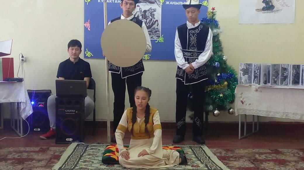 Манас күнү 2017