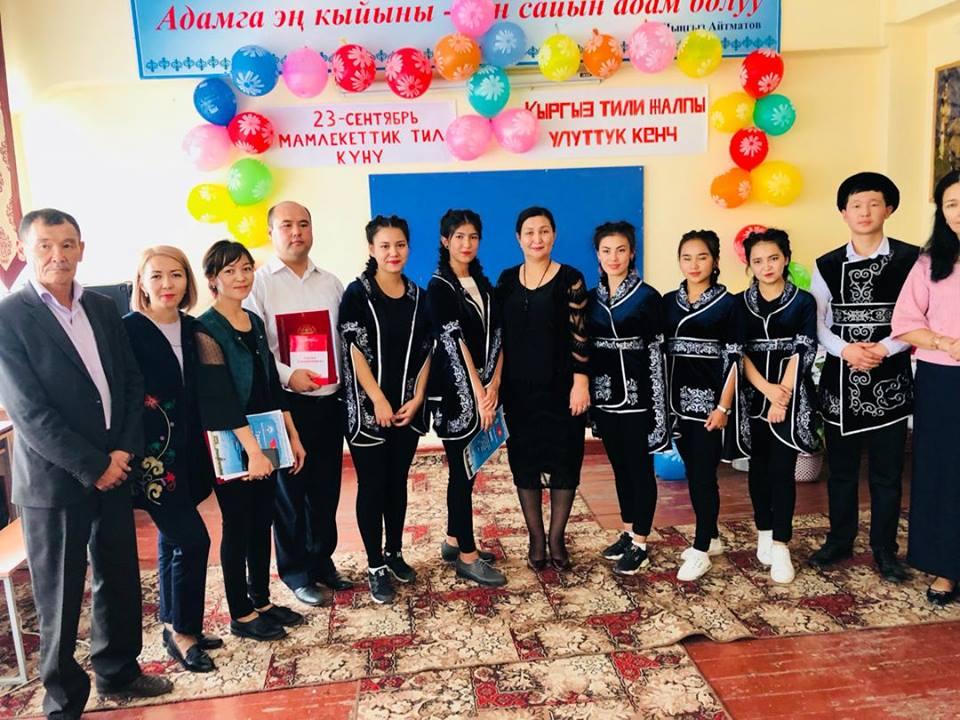 Мамлекеттик Кыргыз тил кунуно 29 жыл!